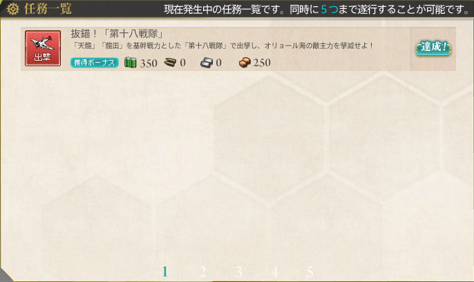 kancolle15033003.png