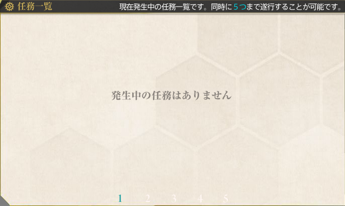 kancolle15033004.png