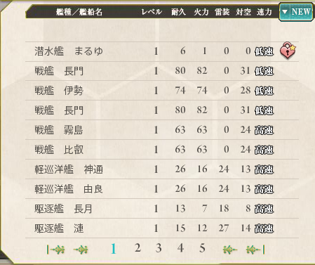 kancolle15040702.png