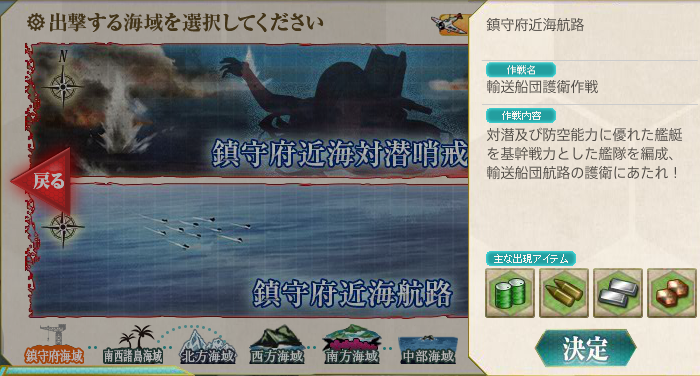 kancolle15041001.png