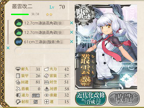 kancolle15041004.png