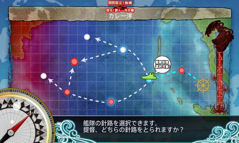 kancolle15042801.png