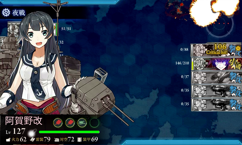 kancolle15042902.png