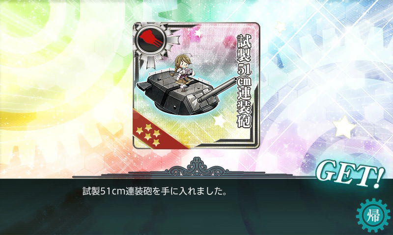 kancolle15042903.png
