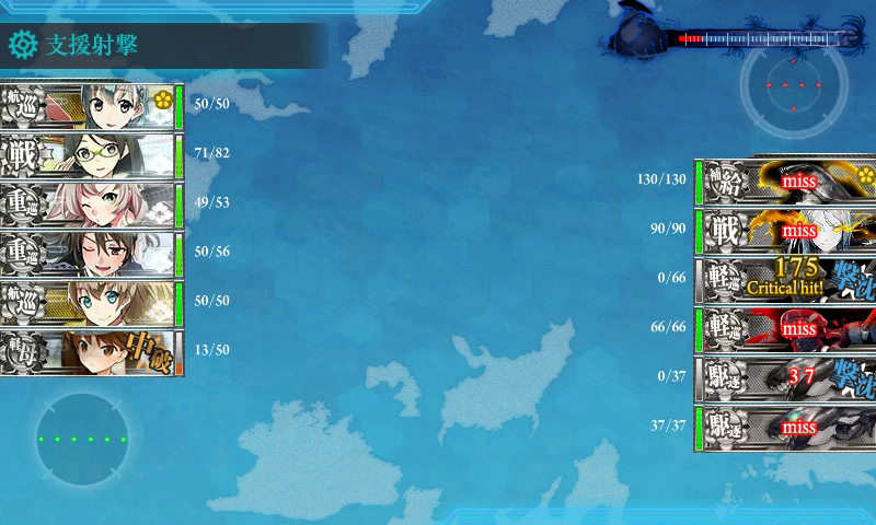 kancolle15043001.png