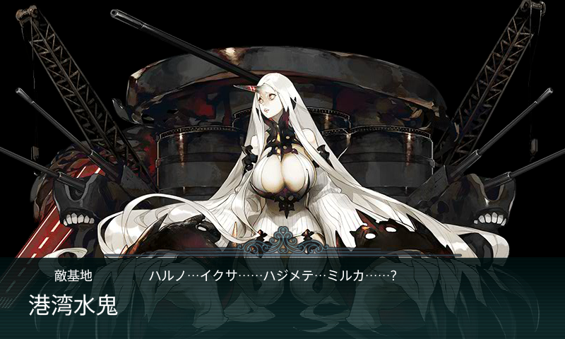 kancolle15050602.png