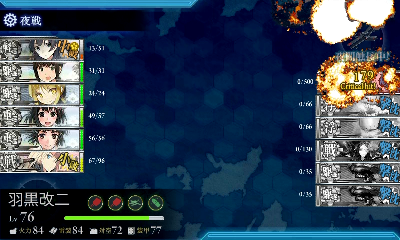 kancolle15050604.png