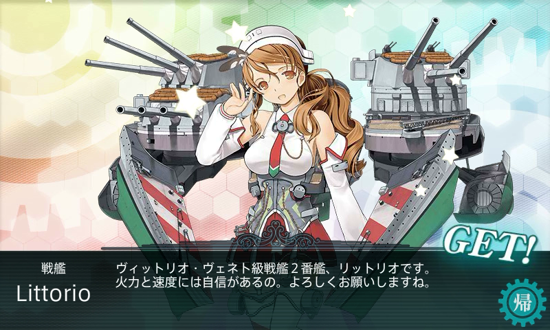 kancolle15050605.png