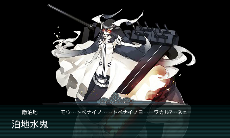 kancolle15050609.png