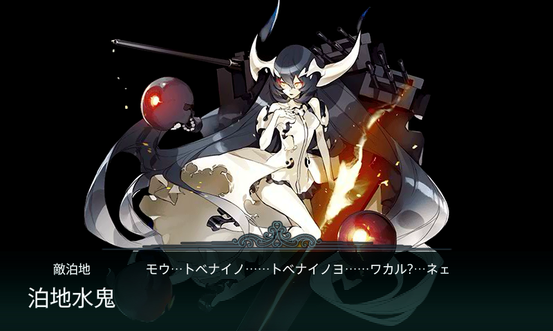 kancolle15050610.png