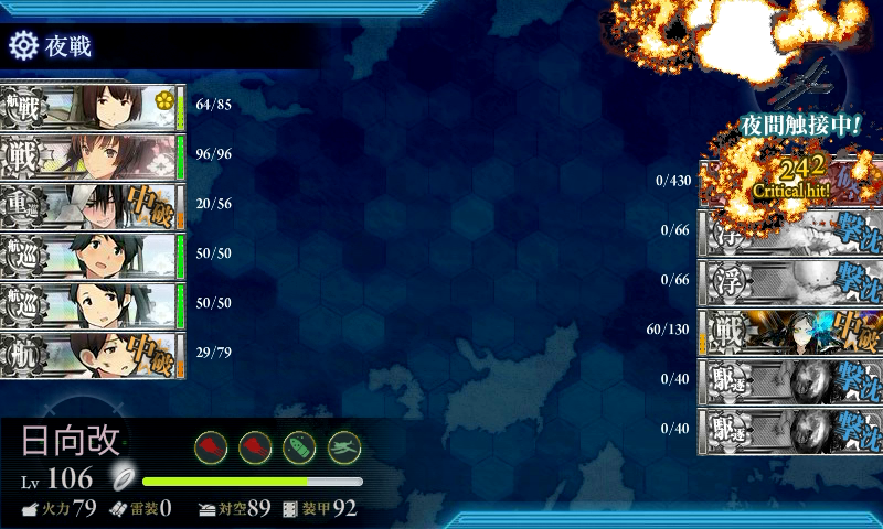 kancolle15050611.png