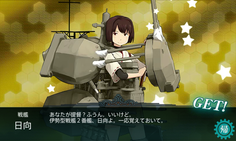 kancolle15050613.png