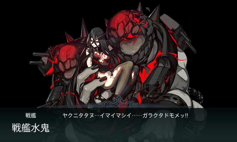 kancolle15050702.png