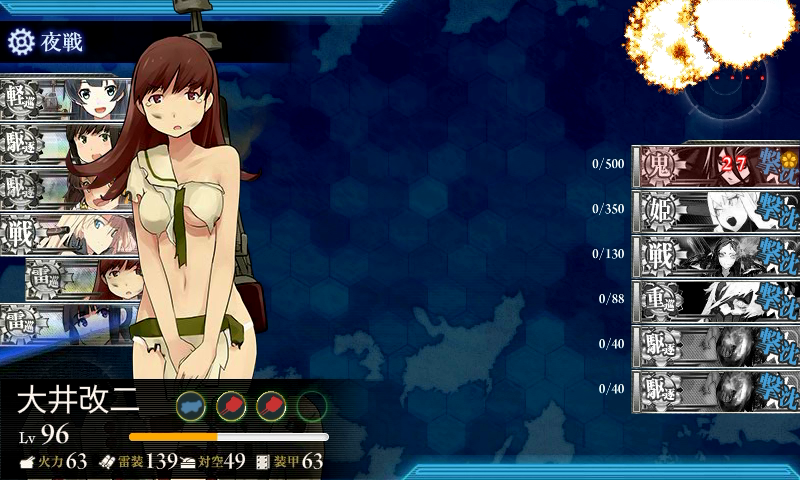 kancolle15050704.png