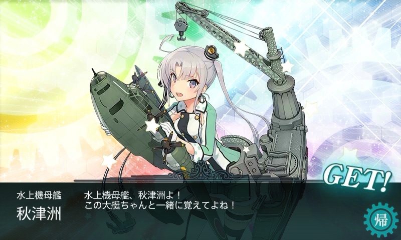kancolle15050705.png