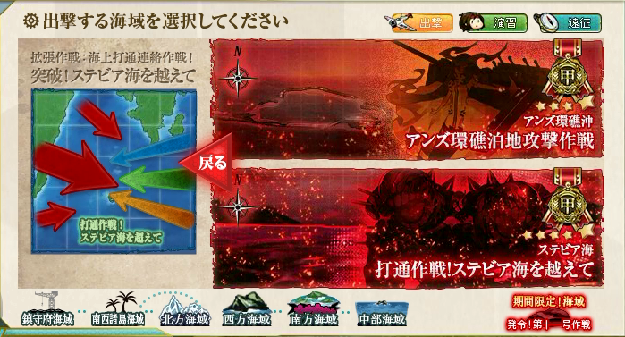 kancolle15050707.png