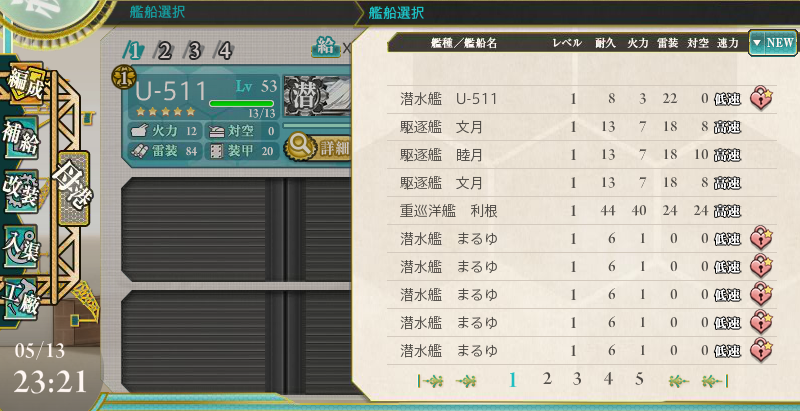 kancolle15051302.png