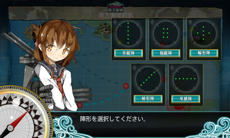 kancolle15060901.png