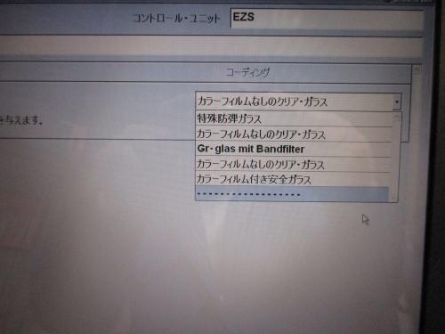 IMG_5551_20150428093531035.jpg
