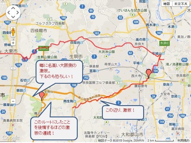 20150112平城京と暗峠