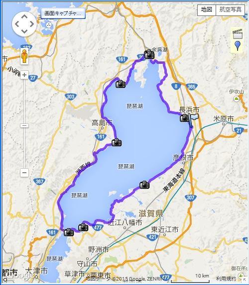 20150315ビワイチ