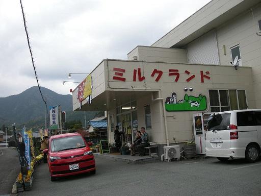 DSCN0542.jpg