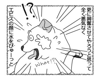羊の国のラブラドール絵日記シニア!!「通じない冗談」2