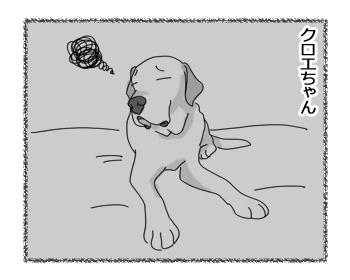 羊の国のラブラドール絵日記シニア!!「今年の初夢」1