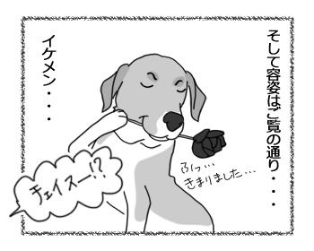 羊の国のラブラドール絵日記シニア!!二枚目?三枚目?」2