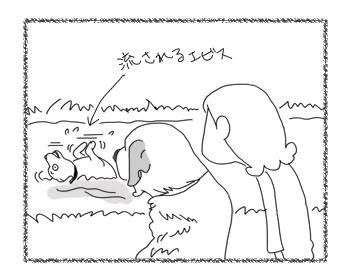 羊の国のラブラドール絵日記シニア!!「水を得すぎたラブラドール」3