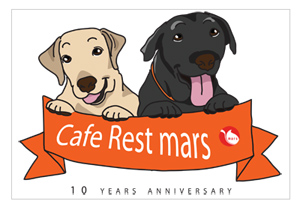 CafeRestMars