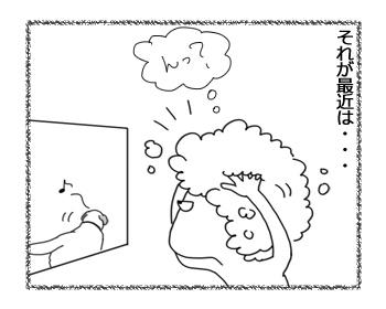 羊の国のラブラドール絵日記シニア!!「ちょっとした小芝居」3
