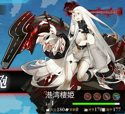 KanColle-150612-23115627.png