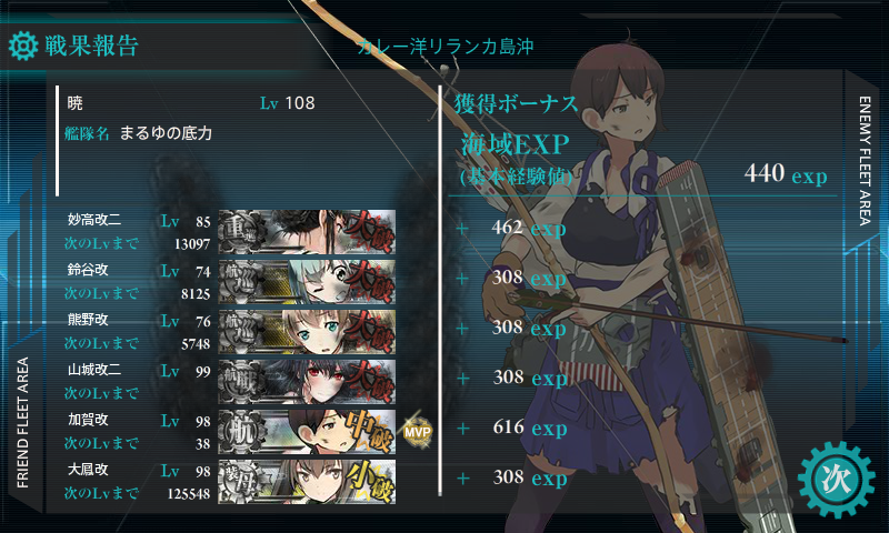 KanColle-150612-23130668.png