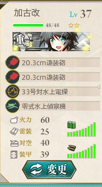 KanColle-150613-12581473.png