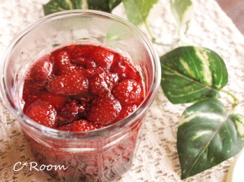 コンフィチュール(苺ラズベリー)1