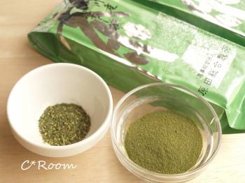 ゼリー(緑茶)3