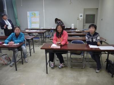 最後の教室