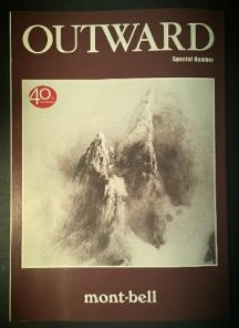 outward.jpg