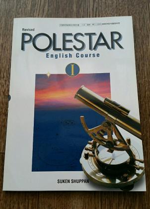 polestar.jpg