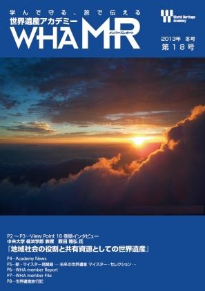 wha-18.jpg