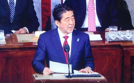 安倍首相 アメリカ議会で演説