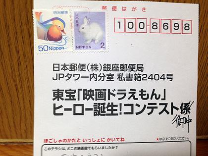 20141215_04.jpg
