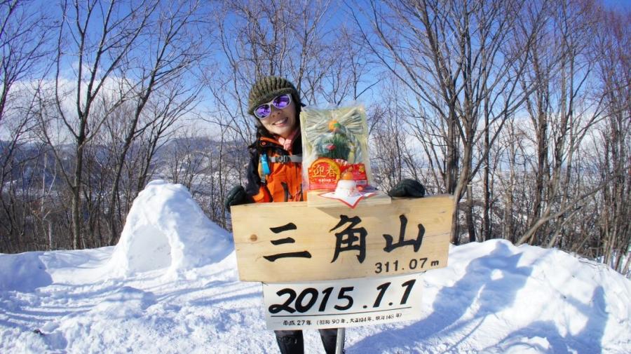 sankaku001_20150104221648d8d.jpg