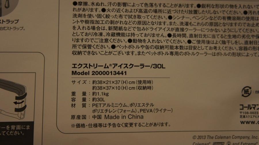 xtreme004.jpg