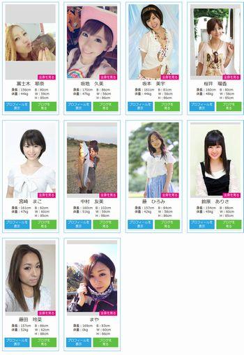 アングラースアイドル ジャパンフィッシングショー 2015 みなとみらい・パシフィコ横浜