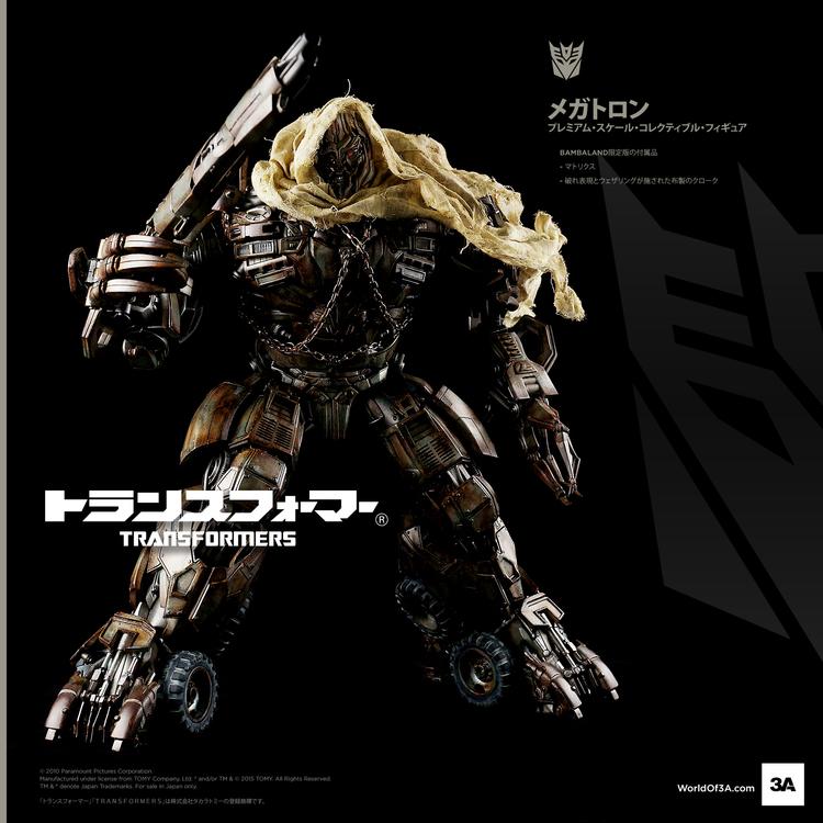 Transformers_Megatron_Square_Japanese_v001b.jpg