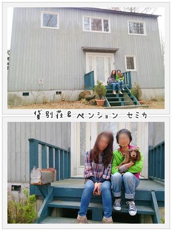 fc2_2015-3-31_02.jpg