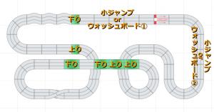 コース案03改
