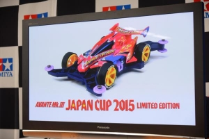 J-CUP2015 (2)